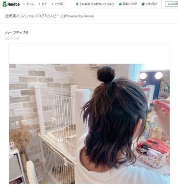 辻希美さん長女の後ろ姿。辻さんのブログより