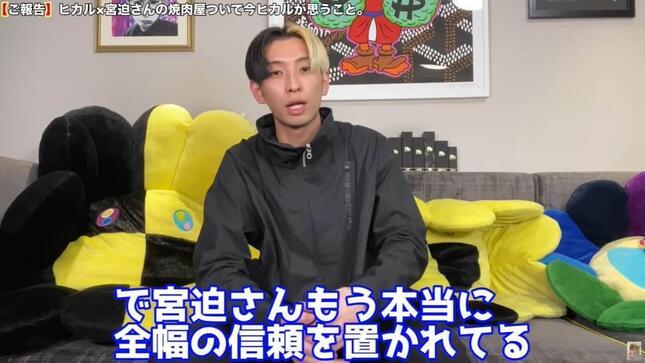 宮迫博之さんとともに開業予定の焼肉店について語るヒカルさん。YouTubeチャンネル「ヒカル(Hikaru)」の動画より