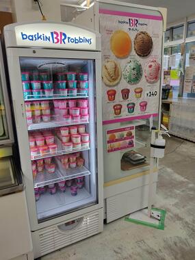 小笠原村でサーティワンアイスを販売したところ…大ヒット商品に(T氏@teeec_Officialさん提供)