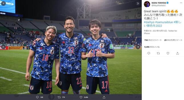 主将の吉田麻也(中央)、田中碧(右)、浅野拓磨。吉田のツイッター(@MayaYoshida3)より