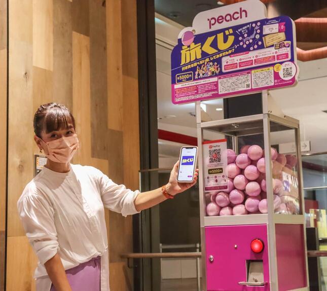 「渋谷パルコ」での旅くじの決済はPayPayのみ