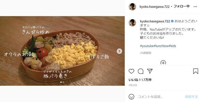 長谷川京子さんがインスタグラム(@kyoko.hasegawa.722)で公開している手作り弁当の写真