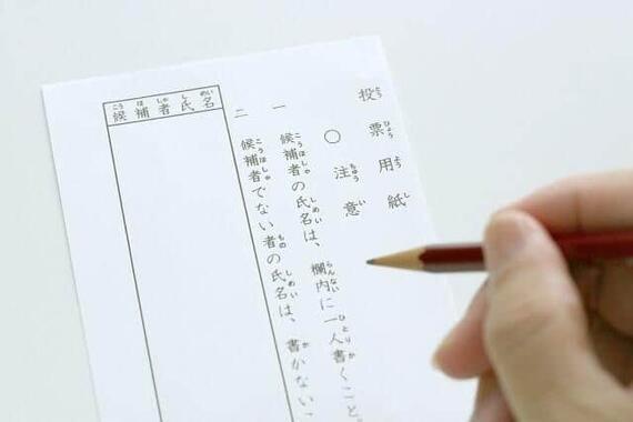衆院選は10月19日に公示、31日に投開票される(写真はイメージ)