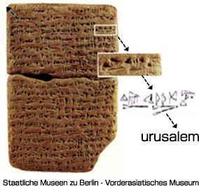 みどころ・復元博物館:聖書世界...
