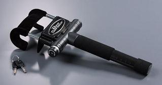 加藤電機が発売する「セキュリティロックBee300」