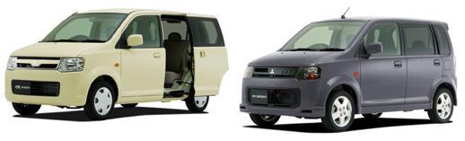 三菱自動車が発売した『eKワゴン』(左)と『eKスポーツ』(右)