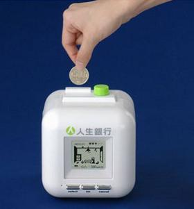 タカラトミーが発売する液晶画面付貯金箱『人生銀行』