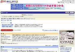 Q&Aサイトでは「日本は高額所得者に対する税金が高すぎる」との声も