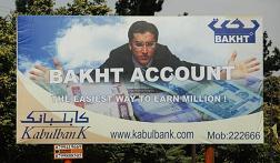イスラム圏の銀行広告。日本の金融機関でも「イスラム熱」高まる