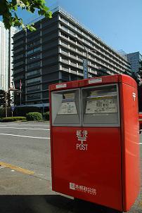 郵政民営化の先行きは不透明?