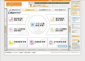 日本初の投信専門サイト「投信スーパーセンター」