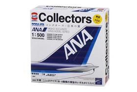 森永乳業が発売する「Collectors(コレクターズ)日本の翼」