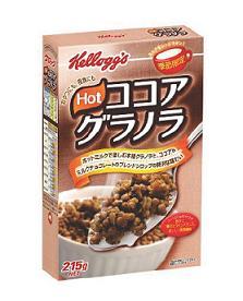 日本ケロッグが発売する「Hotココアグラノラ」