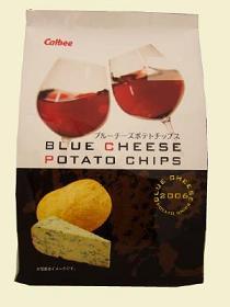 ローソンが発売するポテトチップス「カルビー ブルーチーズポテトチップス」