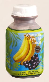 タリーズコーヒージャパンが発売する「アマゾンフルーツジュース」『アサイー&バナナミックス』