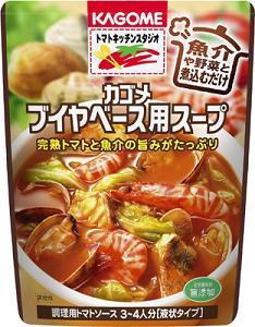 カゴメが発売する「ブイヤベース用スープ」(290g)