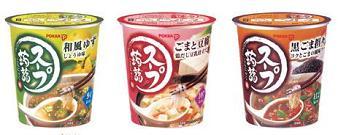 カゴメが発売する(左から)「スープ蒟蒻麺 和風ゆず」「スープ蒟蒻麺 ごまと豆腐」「スープ蒟蒻麺 黒ごま担々」