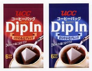 UCC上島珈琲が発売する『UCCコーヒーバッグ DipIn コクのあるブレンド6P』(左)と『UCCコーヒーバッグ DipInまろやかなブレンド6P』(右)