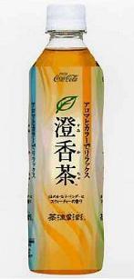 コカ・コーラが発売する「茶流彩彩 澄香茶」