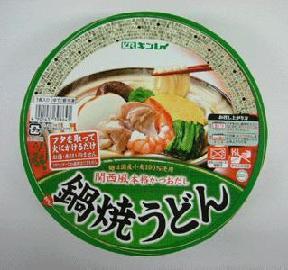 キンレイが発売する冷凍麺「鍋焼うどん」