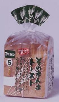 敷島製パンが発売する「そのまんまトースト5枚スライス」