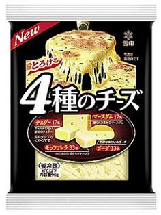 雪印乳業が発売する『雪印 とろける4種のチーズ』