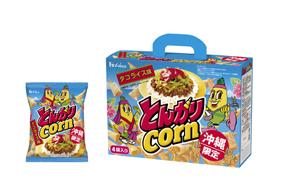 ハウス食品が発売した「とんがりコーン<沖縄タコライス味>」