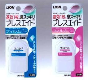 ライオンが発売する「ブレスエイド フィルム」。『フレッシュミント』(左)と『ピンクグレープフルーツ』(右)