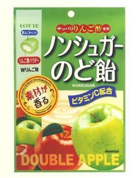 ロッテが発売する『ノンシュガーのど飴(袋)〈Wりんご味〉』