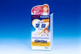 明治乳業が発売する「明治ビオママ8 プレママ8葉酸タブレット」