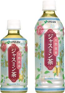 伊藤園が発売する「天然美香 ジャスミン茶」320ml(左)500ml(右)ペットボトル