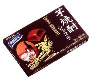 ロッテが発売する『芋焼酎ショコラ』