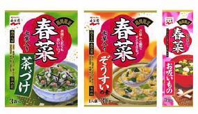 永谷園が発売する「春菜茶づけ」(左)、「春菜ぞうすいの素」(中)、「春菜お吸いもの」(右)