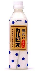 カルピスが発売する「味わいカルピス」