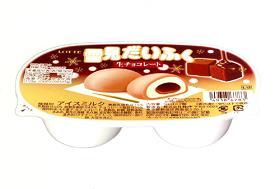 ロッテが発売する『雪見だいふく〈生チョコレート〉』