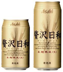 アサヒビールが発売した「アサヒ 贅沢日和」