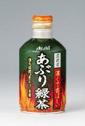 アサヒ飲料が発売する「若武者 あぶり緑茶」