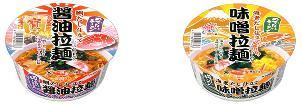 ハウス食品が発売した大ヒット商品「北海道ホワイトカレー」