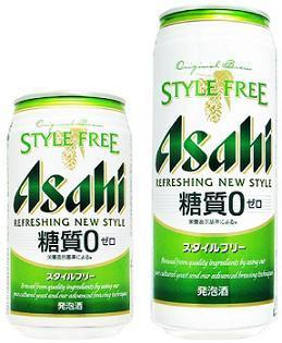 """朝日啤酒公司推出的""""朝日 STYLEFREE"""""""