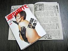 「スクープ記事」を掲載した週刊現代(左)と、それに疑問を呈する週刊新潮(右)