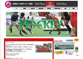 日本ホッケー協会は契約打ち切りに憮然とした様子