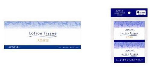 大王製紙が発売する「天然保湿ボックス」(左)「エリエールローションティシュー天然保湿ポケット」(右)