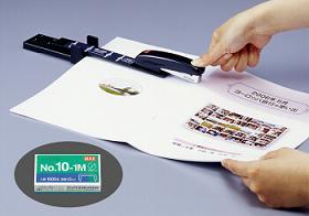 マックスが発売した「マックス 中綴じホッチキス HD-10DB/K」