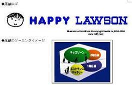HAPPY LAWSON店铺标志和功能示意图