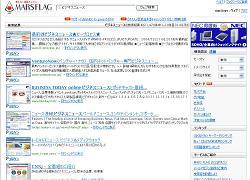 「マーズフラッグ」が開発する検索エンジン。検索結果にカーソルを近づけると、画像を拡大して見ることができる