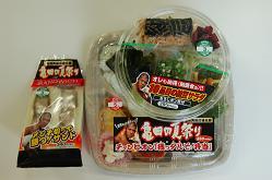 ローソンの「亀田の夏祭り」キャンペーン製品。「オレも納得(納豆食ぅ)!!」などのキャッチフレーズが並ぶ