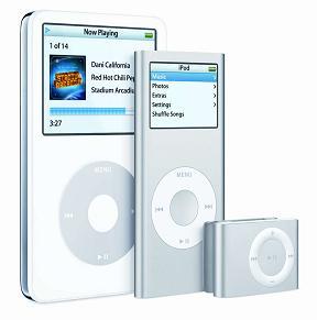 映画配信サービスとあわせて、新型iPodを投入