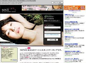 アダルト系SNS「セクシィ(sexii)」。運営会社は「出会い系ではない」と強調
