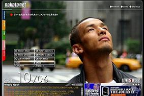 中田英寿さんのHP「nakata.net」。新CMは紹介されているが、ヒデからのメッセージは引退表明後いまだない