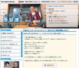 久米さんのライバルは、実はアシスタントの小島アナ?